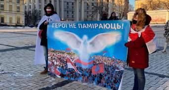 В Киеве почтили память Жизневского – белоруса, погибшего на Майдане