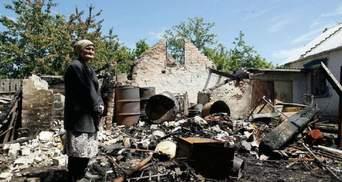 Без домівки та грошей: як людям компенсовують зруйноване житло на Донбасі