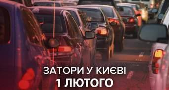 В Киеве 1 февраля наблюдаются пробки: онлайн-карта