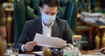 Зеленский анонсировал Всеукраинский форум по COVID-19, власть будет отвечать на вопросы людей