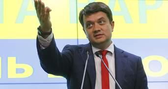 Нам є, куди витрачати гроші, – Разумков про референдум Кравчука щодо Криму та Донбасу