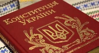 Це порушення Конституції, – нардеп про референдум Кравчука щодо Донбасу та Криму