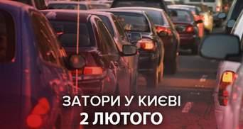 В Киеве утром 2 февраля образовались масштабные пробки: онлайн-карта