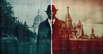 В новом сериале на Netflix рассказали об отравлении Степана Бандеры и Виктора Ющенко