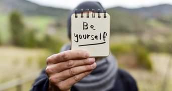Ти – головний герой свого життя: шість правил, про які треба пам'ятати щодня