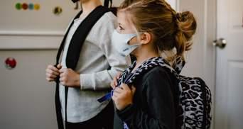 Носити чи не носити: філософія маскового режиму в умовах пандемії