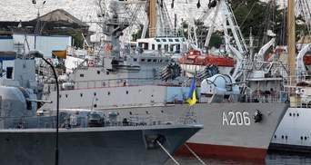 """Останній корвет в Україні поріжуть на металобрухт: під удар потрапив корабель """"Вінниця"""" – ЗМІ"""