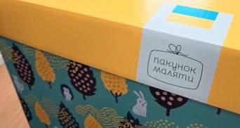 Бебі-бокси для малюків: через експеримент уряду понад 15 тисяч сімей не отримали пакунок