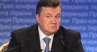 Янукович назвал свой ростовский адрес и пригласил туда Офис генпрокурора и ГБР