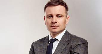 Як вплинув локдаун у січні на економіку України: міністр фінансів назвав цифри