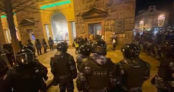 """""""Путін – крадій"""", """"Навальному свободу"""": Москвою рухаються колони людей – відео"""