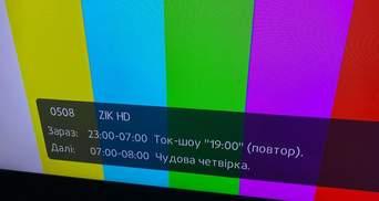 Канали Zik, 112 і Newsone припинили мовлення через санкції: фотодоказ