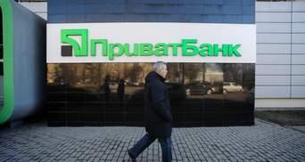 """Суд зобов'язав Коломойського та Боголюбова сплатити 1 мільйон фунтів стерлінгів """"Приватбанку"""""""