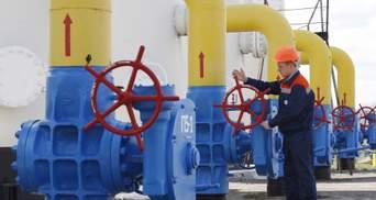 Куда и как подавать показатели газового счетчика:объяснение