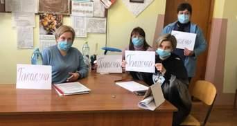 Протестуют против маленькой зарплаты: на Львовщине медсестры объявили голодовку – фото
