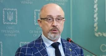 Резников объяснил, почему госполитика по оккупированным Донбассу и Крыму должна быть общей