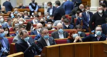 """Новий рейтинг партій: лідирують """"Слуга народу"""" та """"ЄС"""""""