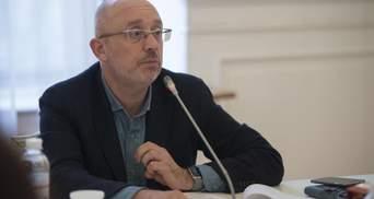 Нацбанк должен иметь право ограничить оборот рубля, – Резников