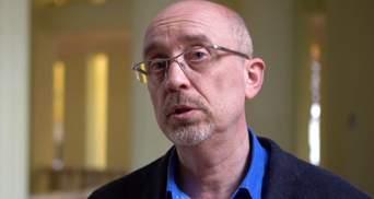 Украинцы служили в армии России после оккупации Крыма: Резников объяснил, будут ли их наказывать