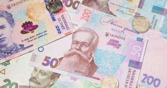 Мінфін залучив до бюджету понад 5 мільярдів гривень від продажу держоблігацій