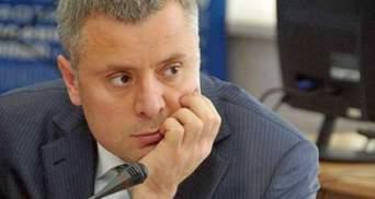 Попытка номер 3: Верховная Рада может вернуться к назначению Витренко вице-премьером