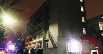 Из-за пожара в больнице Запорожья открыли уголовное дело, – Венедиктова