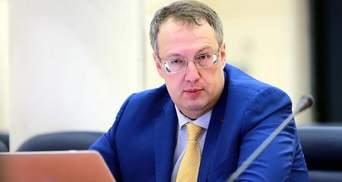 Мы не допустим никаких силовых действий со стороны провокаторов, – Геращенко