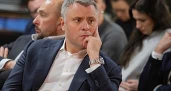 Епопея з Вітренком у Раді: коли нардепи втретє розглянуть його кандидатуру на віцепрем'єра
