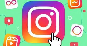 """Instagram тестує вертикальну прокрутку """"історій"""", щоб конкурувати з TikTok"""