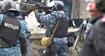 Дела Майдана: экс-правоохранителей будут судить за преследование Черкасских протестующих