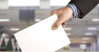 Народовластие по-украински: как будут проводить референдум