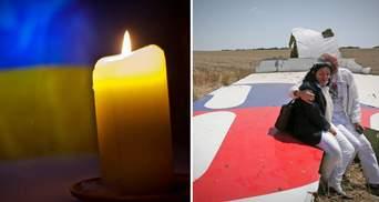 Главные новости 6 февраля: гибель воинов на Донбассе, успех Украины в деле MH17