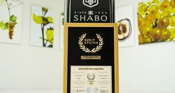 Вибір країни 2020: стало відомо, яка вітчизняна виноробня перемогла в престижній премії