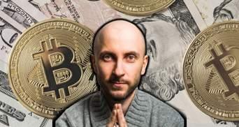 """""""Выбросил на ветер"""" 55 000 биткоинов: история человека, который не верил в криптовалюту"""