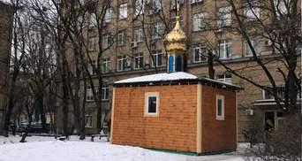 В Киеве на Печерске появилась МАФ-церковь: жители возмущены наглостью