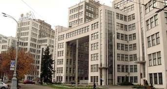 В Харькове из-за угрозы взрыва эвакуировали хозяйственный суд области: видео
