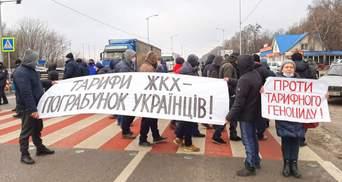 Тарифні протести: мешканці одразу кількох міст перекрили траси – фото, відео