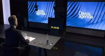 Davos Agenda 2021: п'ять інсайтів від ДТЕК