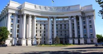 Брутальне порушення: у МЗС України відреагували на вигнання дипломатів ЄС з Росії