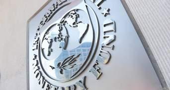 Інвестиція у майбутнє: чому країни повинні виконувати зобов'язання від МВФ