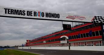 В Аргентине сгорел автодром MotoGP: видео