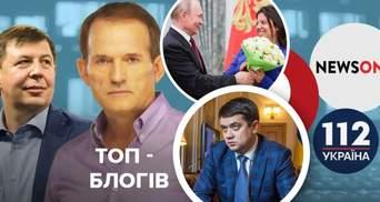 Нокаут Зеленського по пропаганді, Разумков на стороні КСУ та Симоньян на Донбасі: блоги тижня