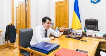 Как решить вопрос тарифов в Украине: Разумков обнародовал шаги власти