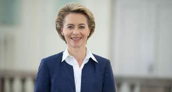 Все мы – европейская семья: глава Еврокомиссии попросила поделиться вакцинами с Украиной