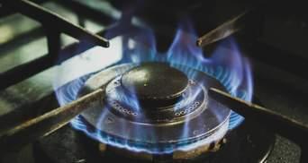 Тариф на газ в январе существенно снизили около 20 поставщиков: подробности