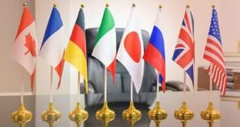 Удар у відповідь: Швеція, Польща і Німеччина висилають російських дипломатів