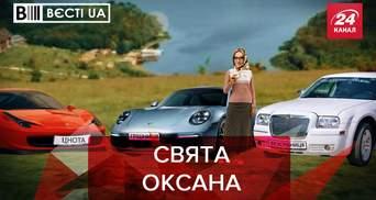 Вєсті.UA: Марченко стала паломницею