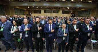 """""""Слуга народа"""" перенесла съезд на 11 февраля: с чем это связано"""