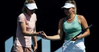 Костюк с грохотом вылетела из парного разряда Australian Open