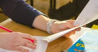 Как студентам колледжей и техникумов зарегистрироваться на ГИА в форме ВНО: объяснение МОН